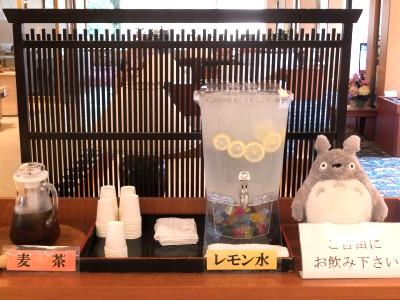 レモン水.jpg