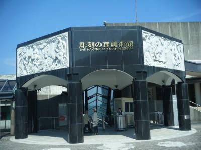 CHOKOKUNOMORI.jpg