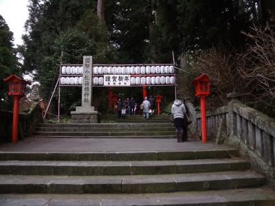 初詣 箱根神社†.jpg