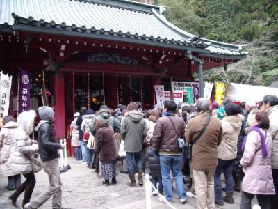 箱根神社 初詣.jpg