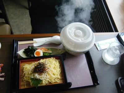 大涌谷 地獄つけ麺.jpg