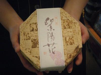 紫陽花のおかし.jpg