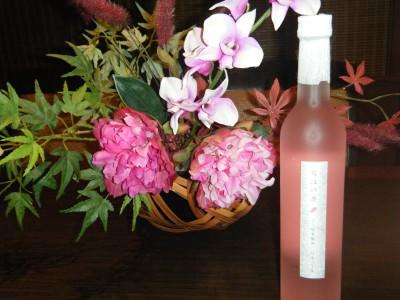 桜ほの香.jpg