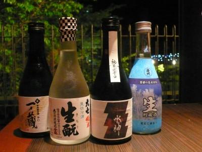東北のお酒です!.jpg