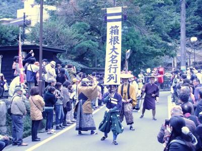 大名行列 2012.jpg